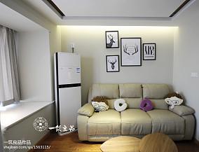 2018精选100平米三居客厅现代效果图片