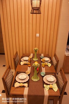 精选78平米二居餐厅东南亚效果图片欣赏