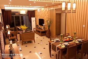 精美二居客厅东南亚装修实景图片欣赏