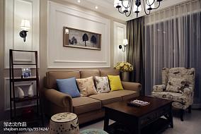 2018精选80平米二居客厅美式欣赏图片大全