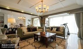 精选面积113平复式客厅美式欣赏图