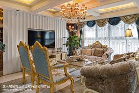 精美111平米四居客厅混搭欣赏图片