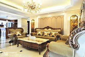 热门130平米四居客厅欧式装修效果图片欣赏