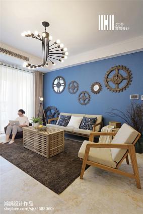 2018精选106平米三居客厅北欧装饰图片欣赏