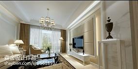 精选104平米3室客厅混搭装修实景图片欣赏