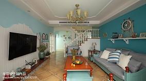 精美129平米地中海别墅客厅实景图片欣赏