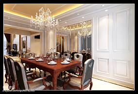 精美131平米简欧别墅餐厅欣赏图片
