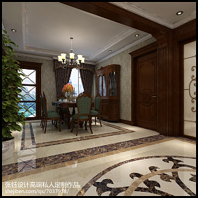 室内设计王府饭店