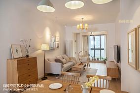 精选面积90平宜家三居客厅实景图