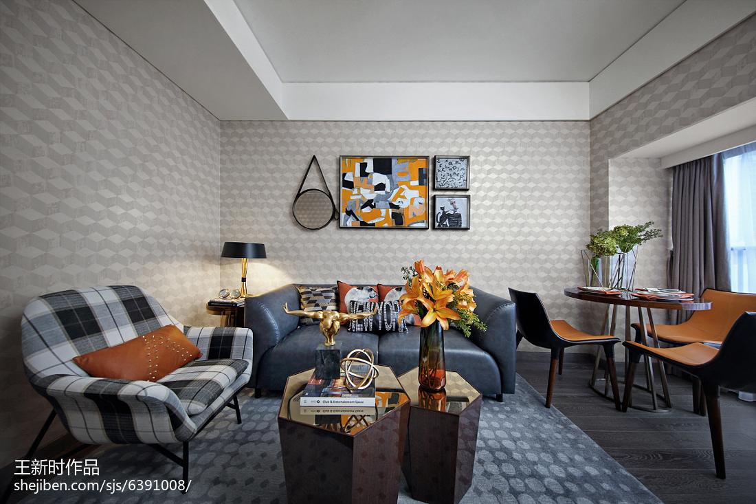 混搭风格样板房客厅装修