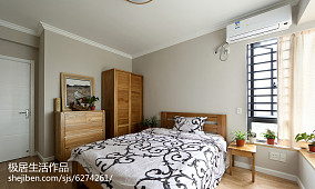 热门面积105平日式三居卧室实景图片