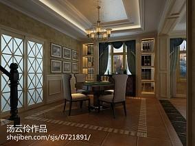精选124平米别墅装修效果图片
