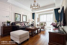热门面积109平美式三居客厅装饰图片欣赏