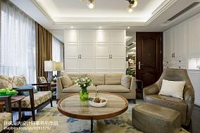 华丽130平北欧四居客厅图片大全