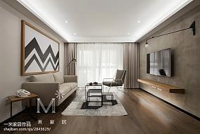 面积88平现代二居客厅装修实景图片大全