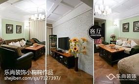 140平现代豪华四居室装修案例