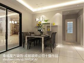 外冷内热混搭风格三居室装修效果图