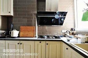 精美美式三居厨房装饰图片