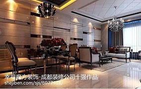 精选面积118平东南亚四居装修设计效果图片欣赏