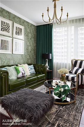 精选美式四居休闲区装修设计效果图片