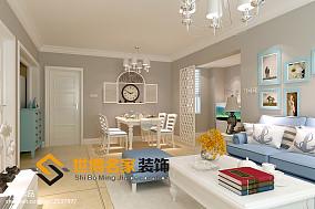 现代房屋色调装修图