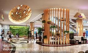 新花园酒店