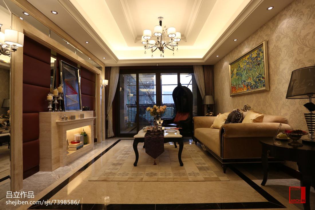 简欧风格风格样板房客厅设计