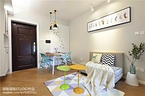 热门73平米北欧小户型客厅装修设计效果图片大全