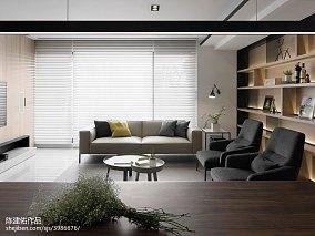 精选102平米三居客厅现代装修效果图片
