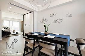 精选面积94平现代三居餐厅装修欣赏图片大全