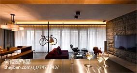 2018大小92平现代三居客厅欣赏图