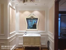 中式风格会议室