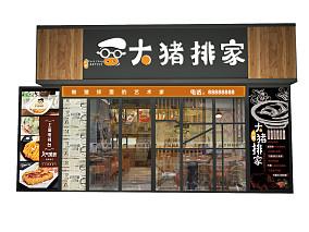 中式风格美容院装修