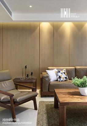 2018面积144平现代四居客厅效果图片欣赏