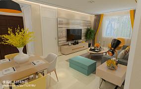 精选83平米简约小户型客厅欣赏图片大全