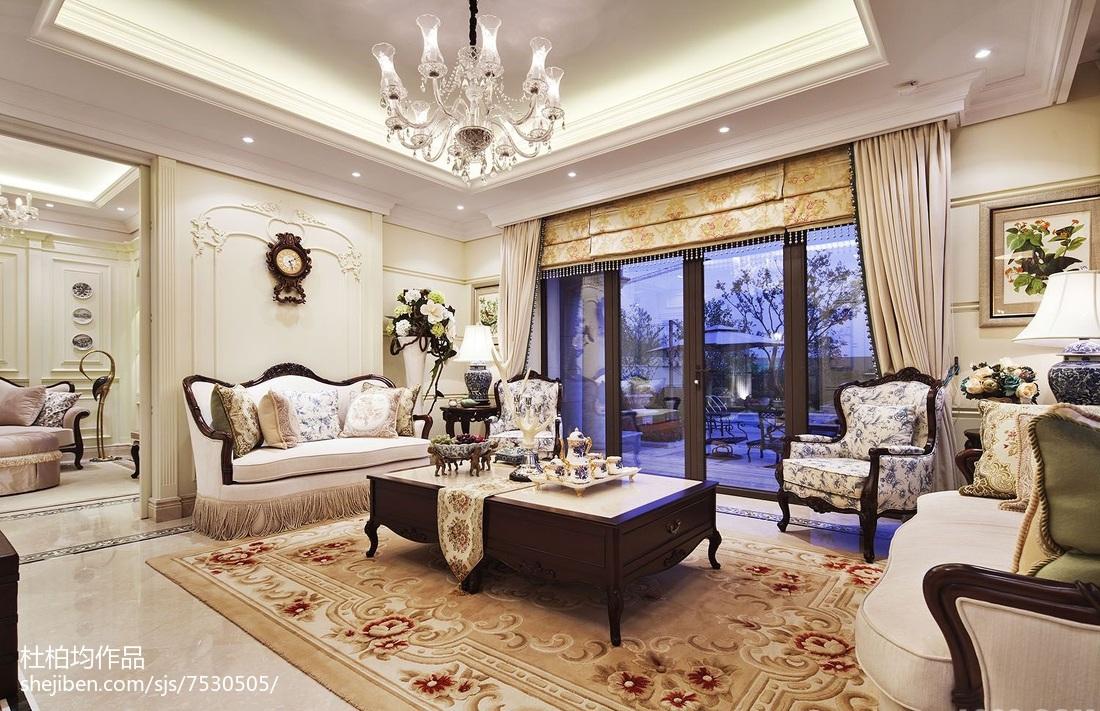 雅致欧式风格样板房客厅设计