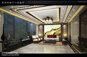 2018精选120平米中式别墅客厅效果图片
