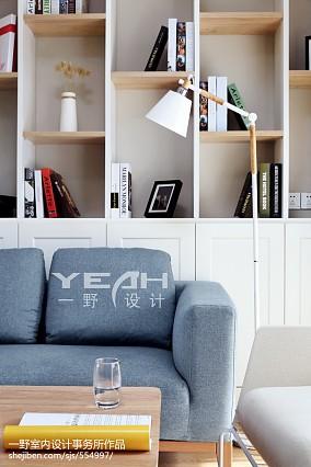 精选面积70平北欧二居客厅装修设计效果图片