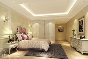 热门面积143平日式四居装修设计效果图片大全