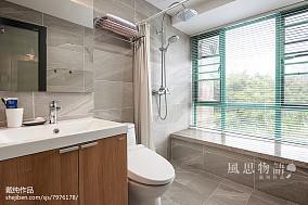 2018面积133平日式四居卫生间装修实景图片
