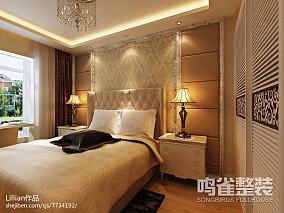 北京万豪酒店室内设计