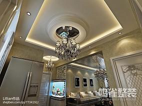 中关村皇冠假日酒店吧台装修图片