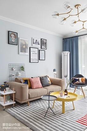 北欧风格客厅沙发装修图