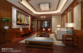 悠雅256平中式别墅客厅效果图欣赏