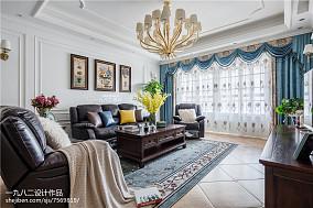 美式新古典风格客厅