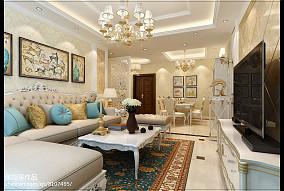 130平米客厅装修