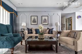 面积101平美式三居客厅实景图片大全