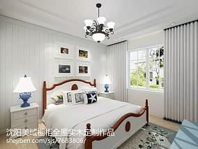 广州花园酒店会议室
