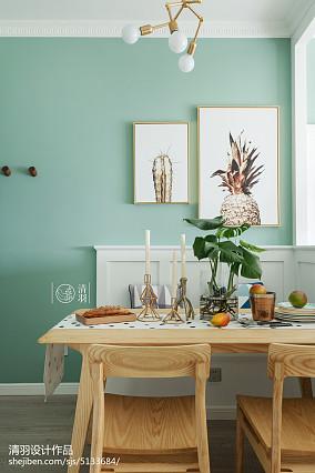 温馨113平混搭三居餐厅装修装饰图