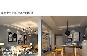 精美复式客厅北欧装修欣赏图片大全